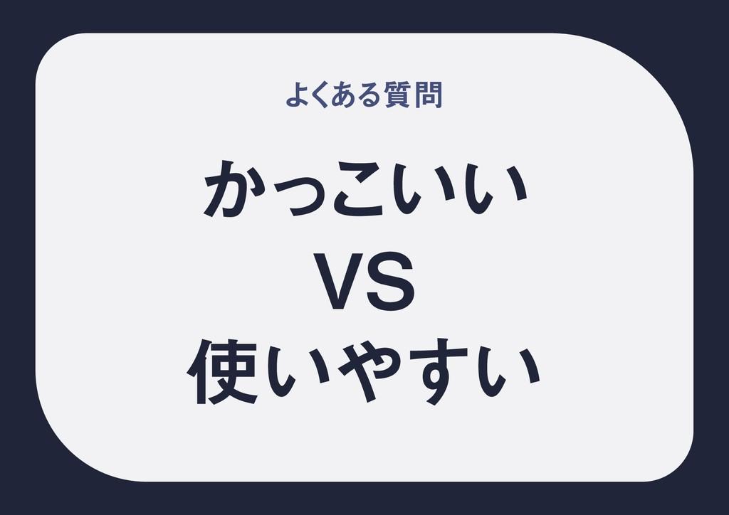 ͔ͬ ͍͍͜ 74 ͍͍͢ Α ͘ ͋Δ࣭