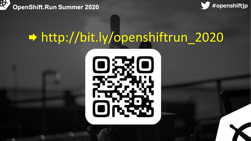 ハッシュタグ #openshiftjp http://bit.ly/openshiftrun_...