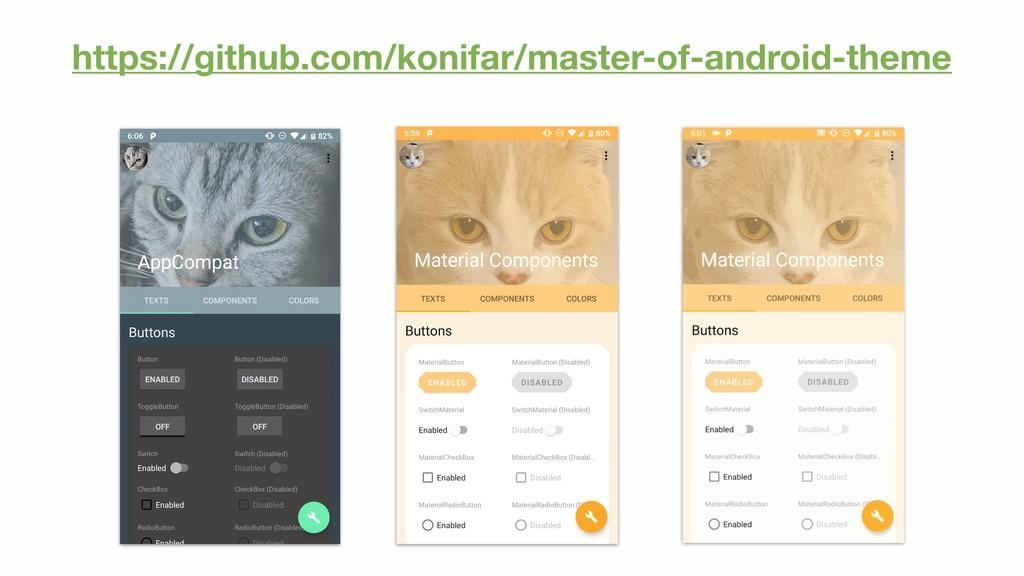 https://github.com/konifar/master-of-android-th...