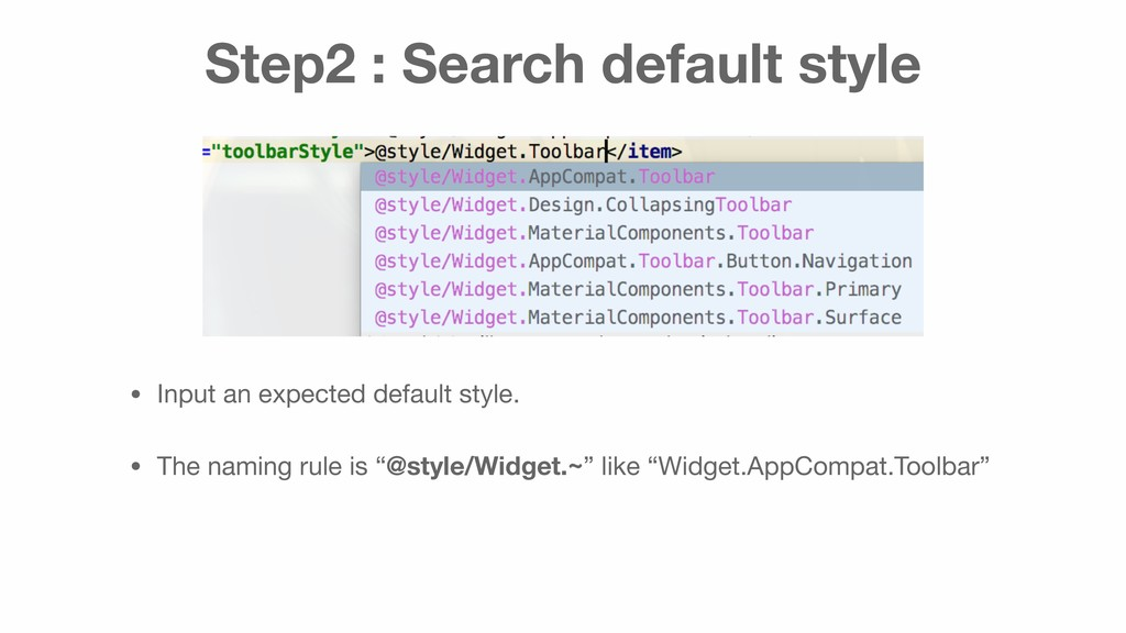 Step2 : Search default style • Input an expecte...
