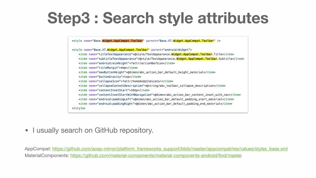 Step3 : Search style attributes • I usually sea...
