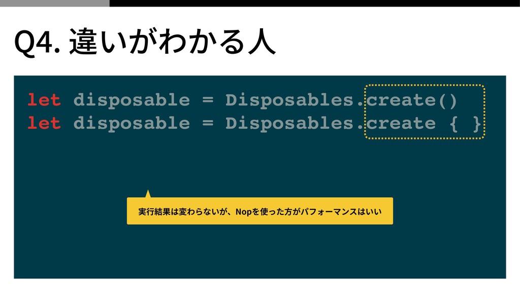 let disposable = Disposables.create() let dispo...