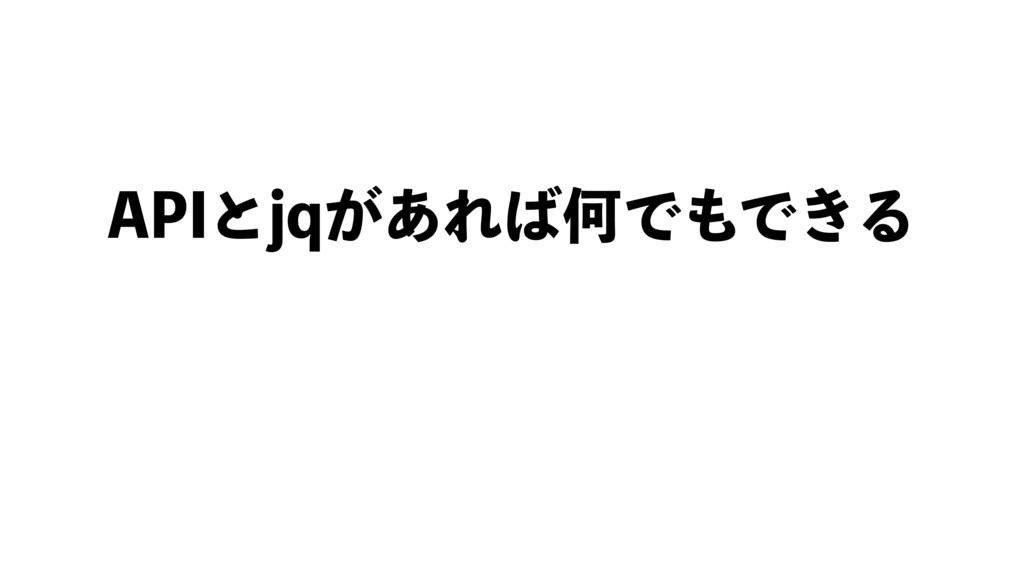 """""""1*ͱKR͕͋ΕԿͰͰ͖Δ"""
