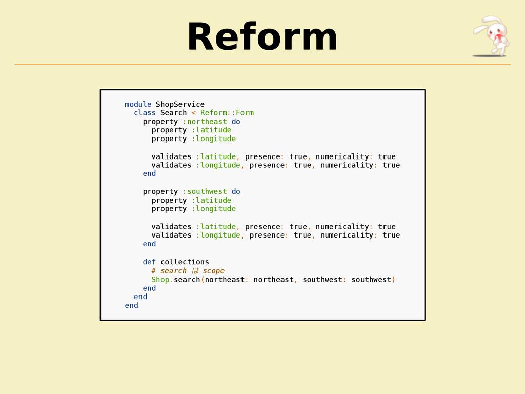 Reform module ShopService class Search < Reform...
