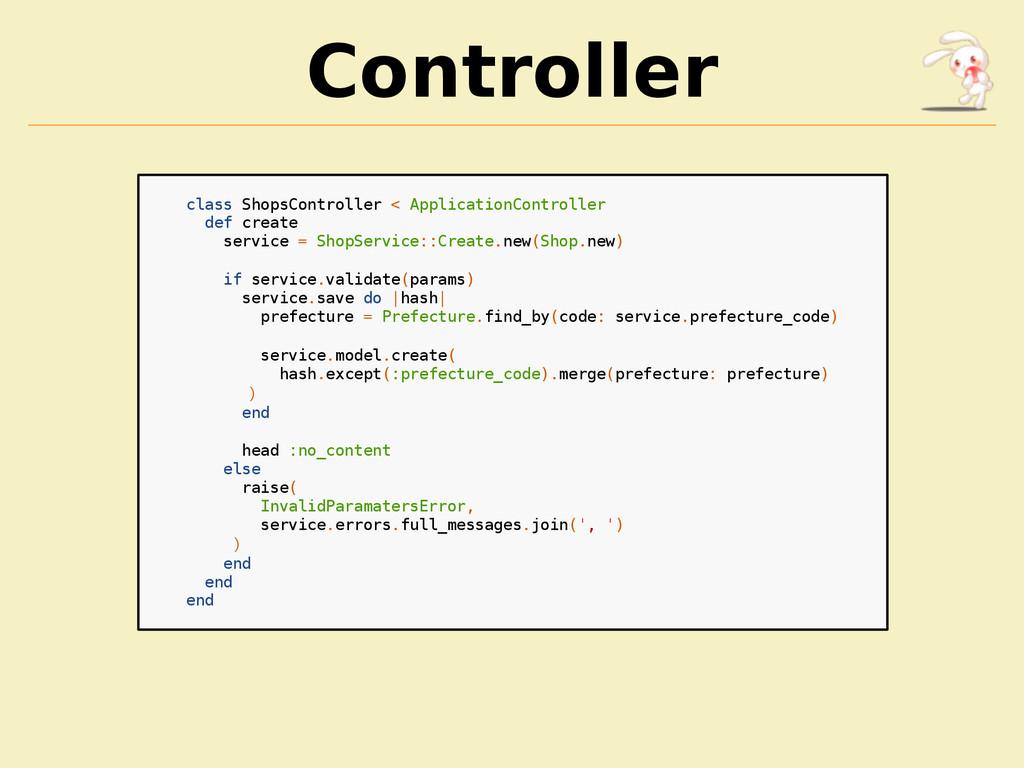 Controller class ShopsController < ApplicationC...