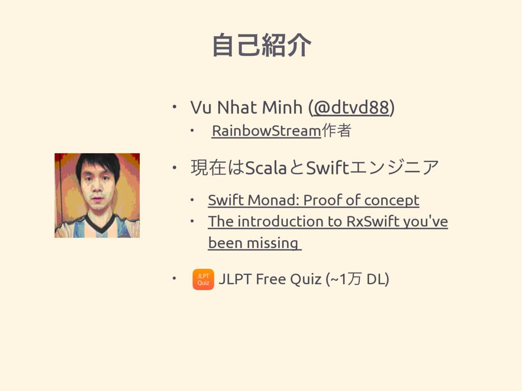 ࣗݾհ • Vu Nhat Minh (@dtvd88) • RainbowStream࡞ऀ...