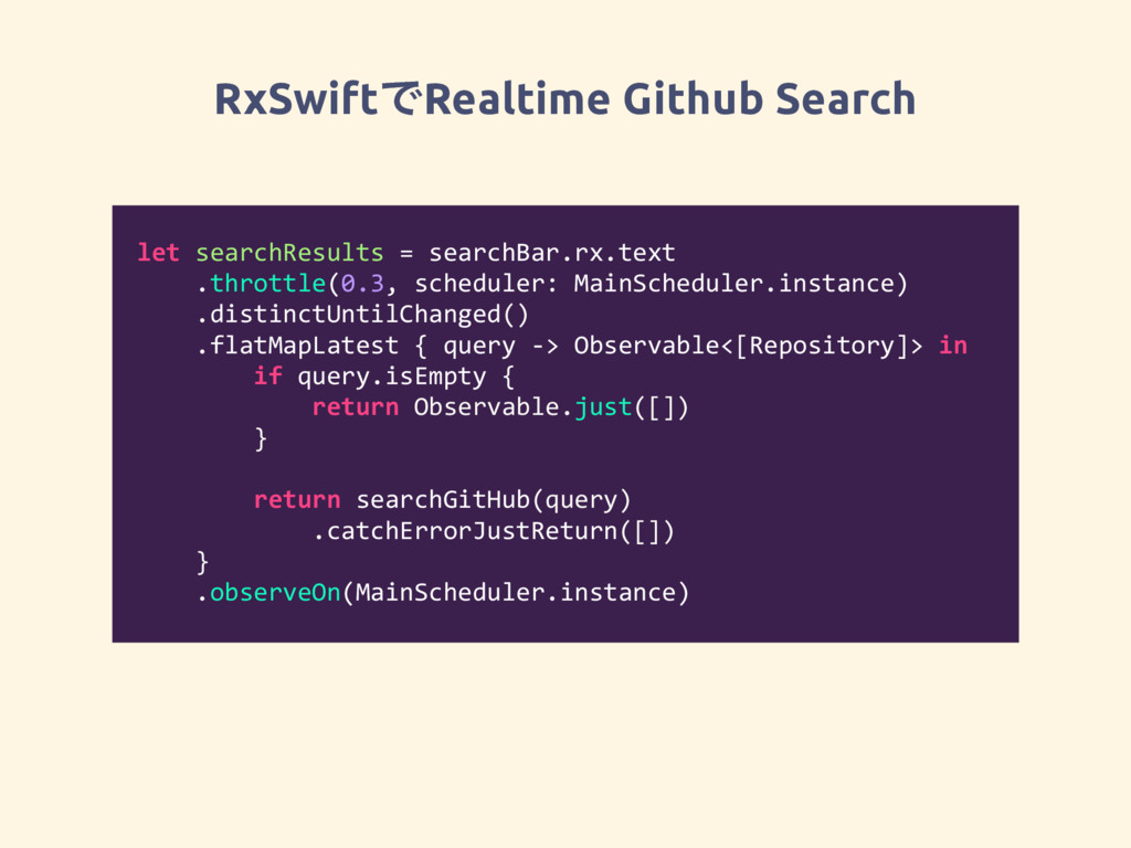 RxSwiftͰRealtime Github Search let searchResult...