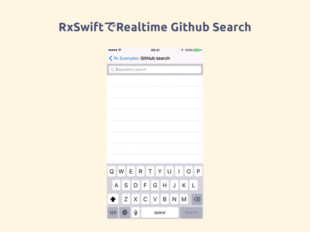 RxSwiftͰRealtime Github Search
