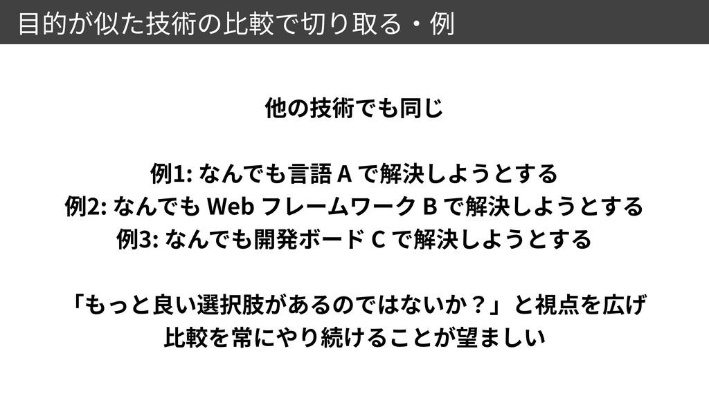 1: A   2: Web B   3: C