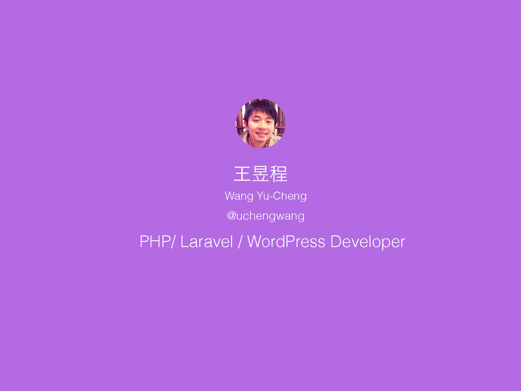 PHP/ Laravel / WordPress Developer @uchengwang ...