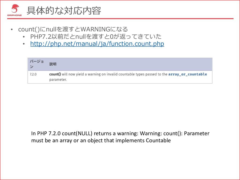 IP • / 7: 7 HR ) G • ( N A 7 HR • 2:: 2 70: .7 ...