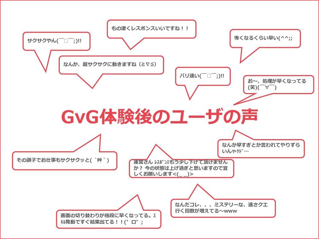 ^ w ^ > < < ! G < < ! ^ _ > ^ ! < <! v GG ;! _ ...