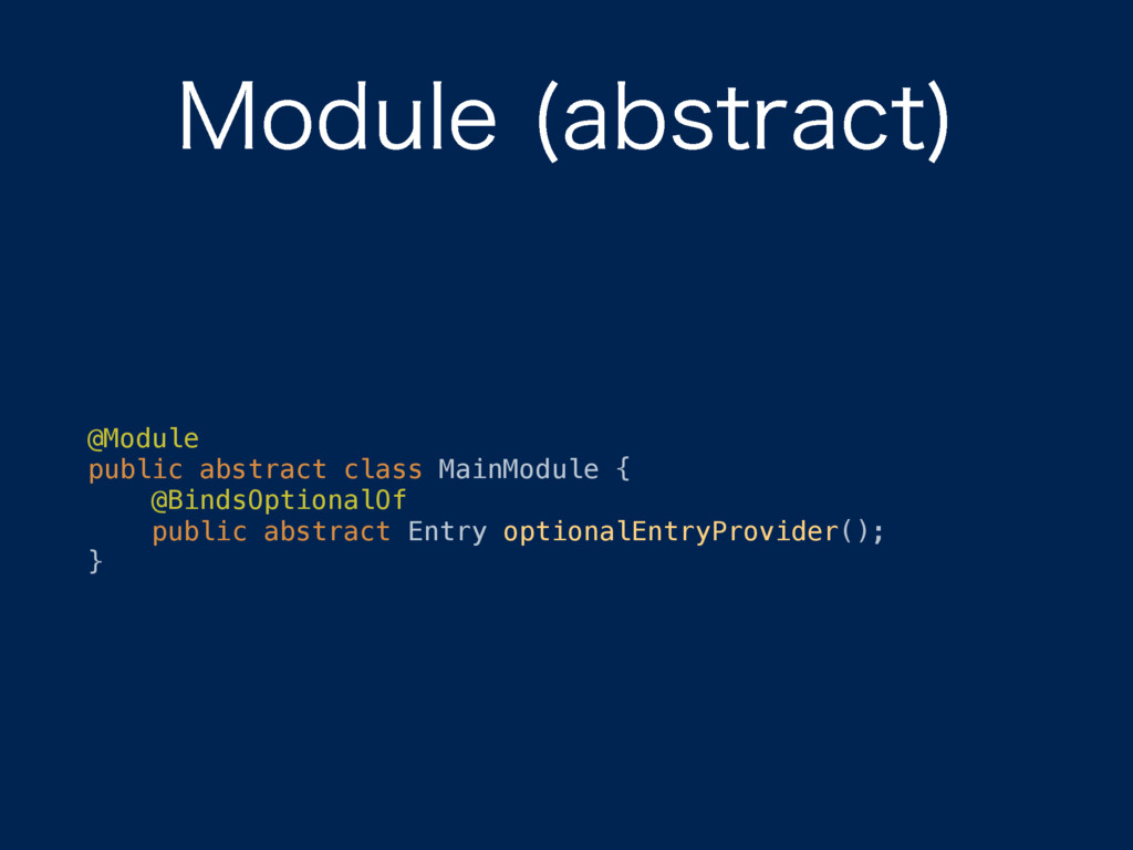 .PEVMF BCTUSBDU  @Module public abstract clas...
