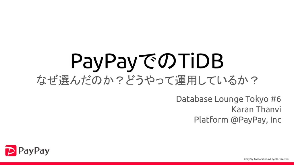 ©PayPay Corporation.All rights reserved. PayPay...