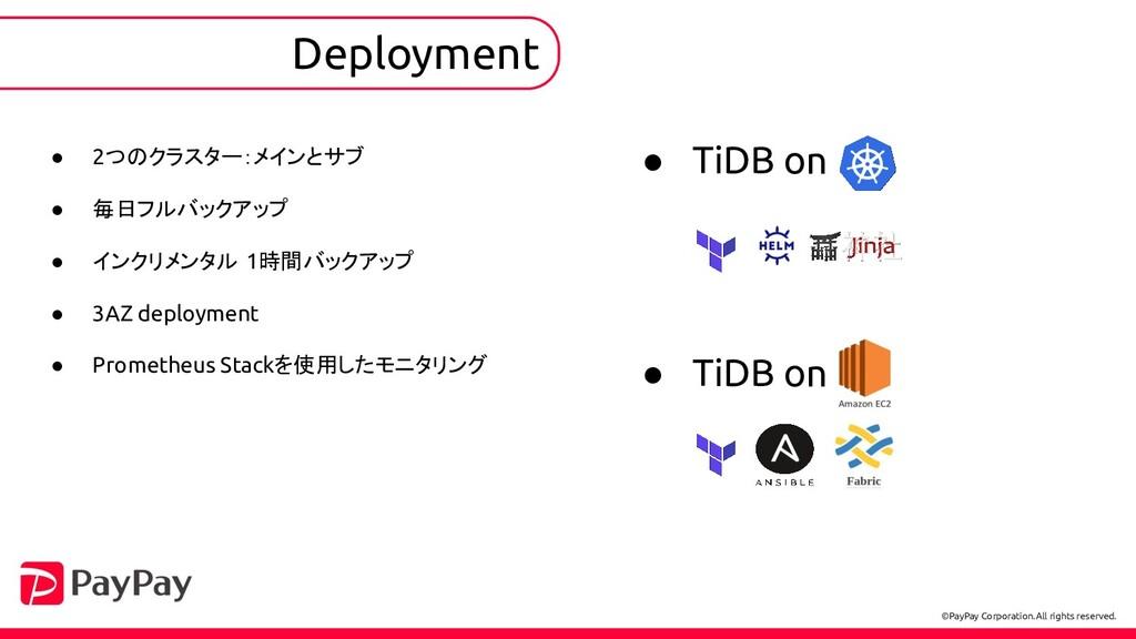 Deployment ● TiDB on ● TiDB on ● 2つのクラスター:メインとサ...