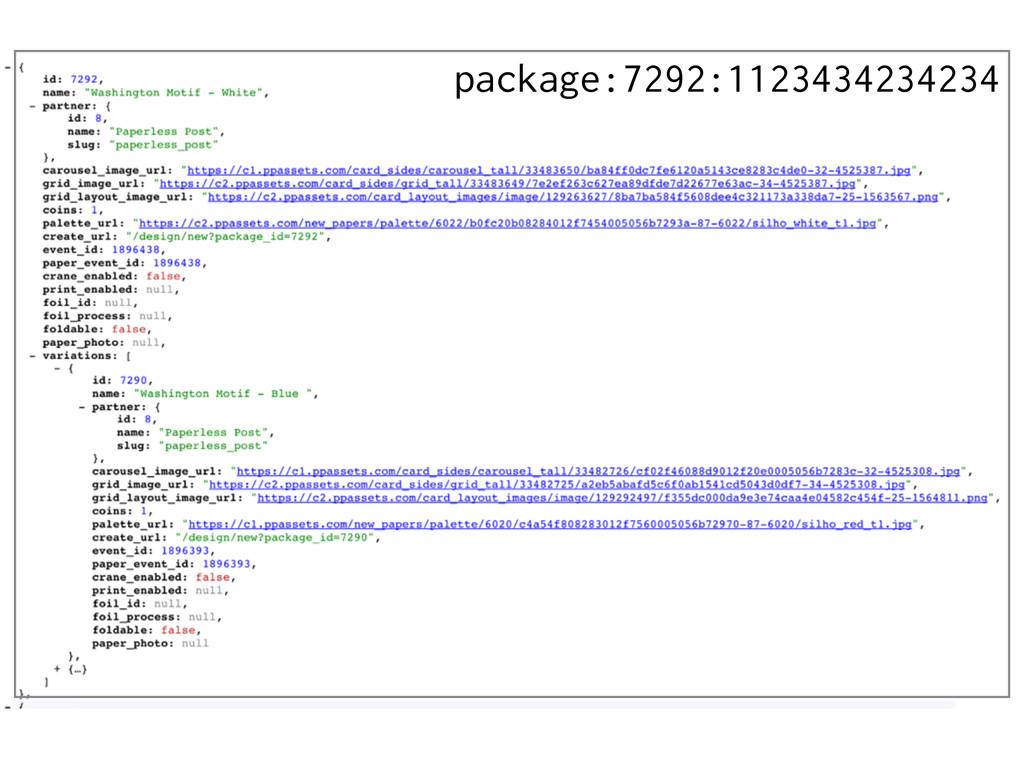 package:7292:1123434234234
