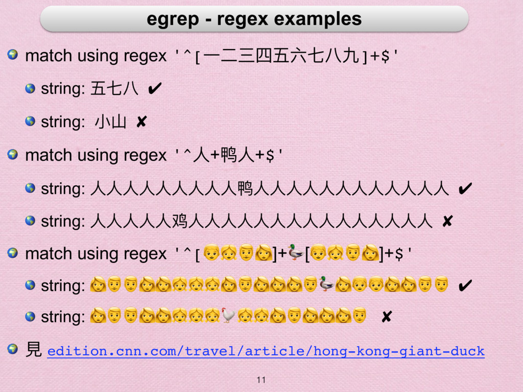11 egrep - regex examples  match using regex '^...