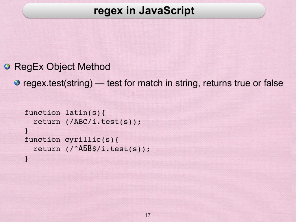 17 regex in JavaScript  RegEx Object Method  re...