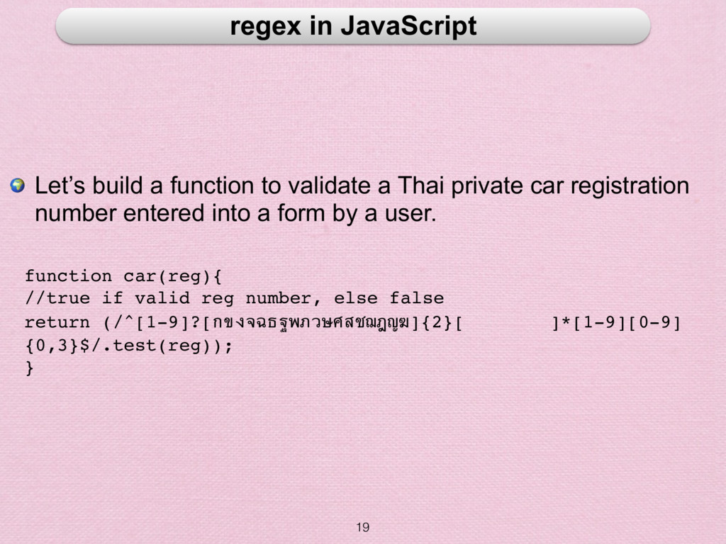 19 regex in JavaScript  Let's build a function ...