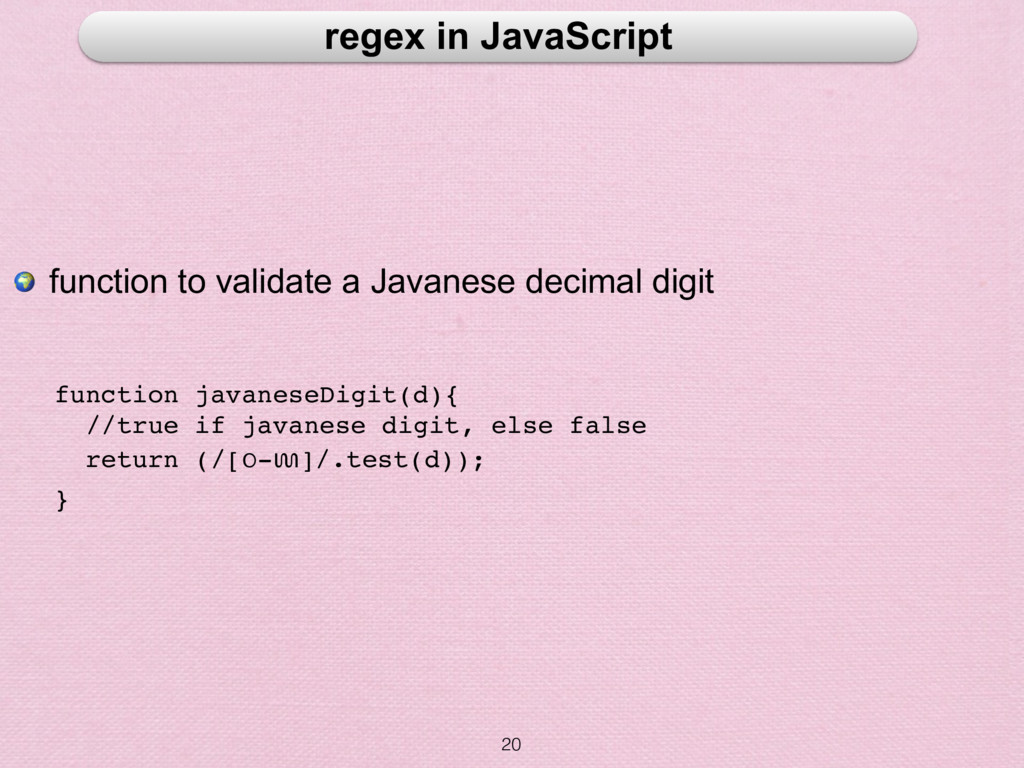 20 regex in JavaScript  function to validate a ...