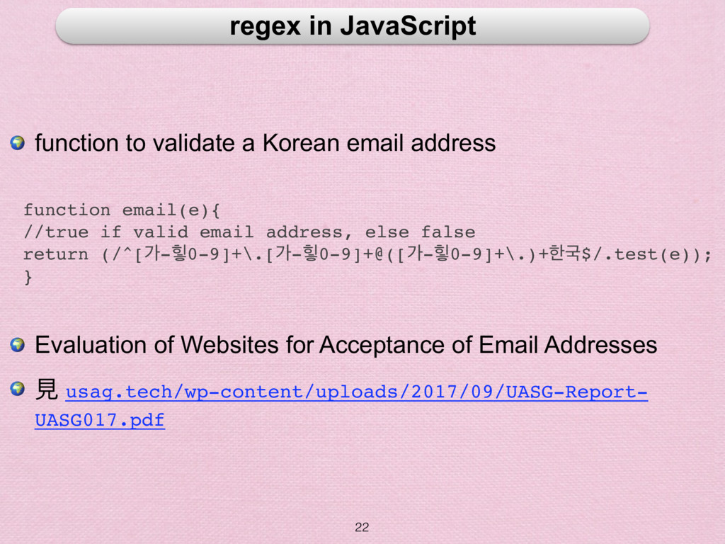 22 regex in JavaScript  function to validate a ...