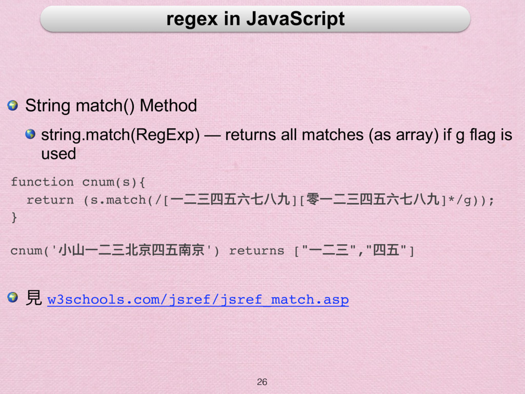 26 regex in JavaScript  String match() Method  ...