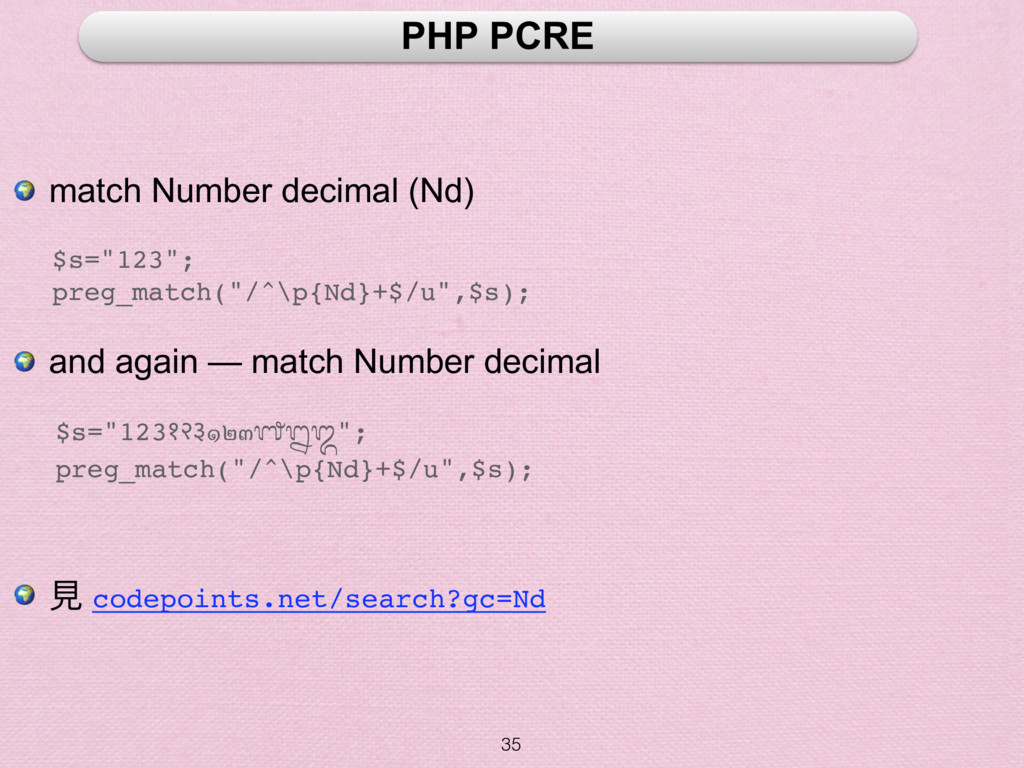 35 PHP PCRE  match Number decimal (Nd)  and aga...