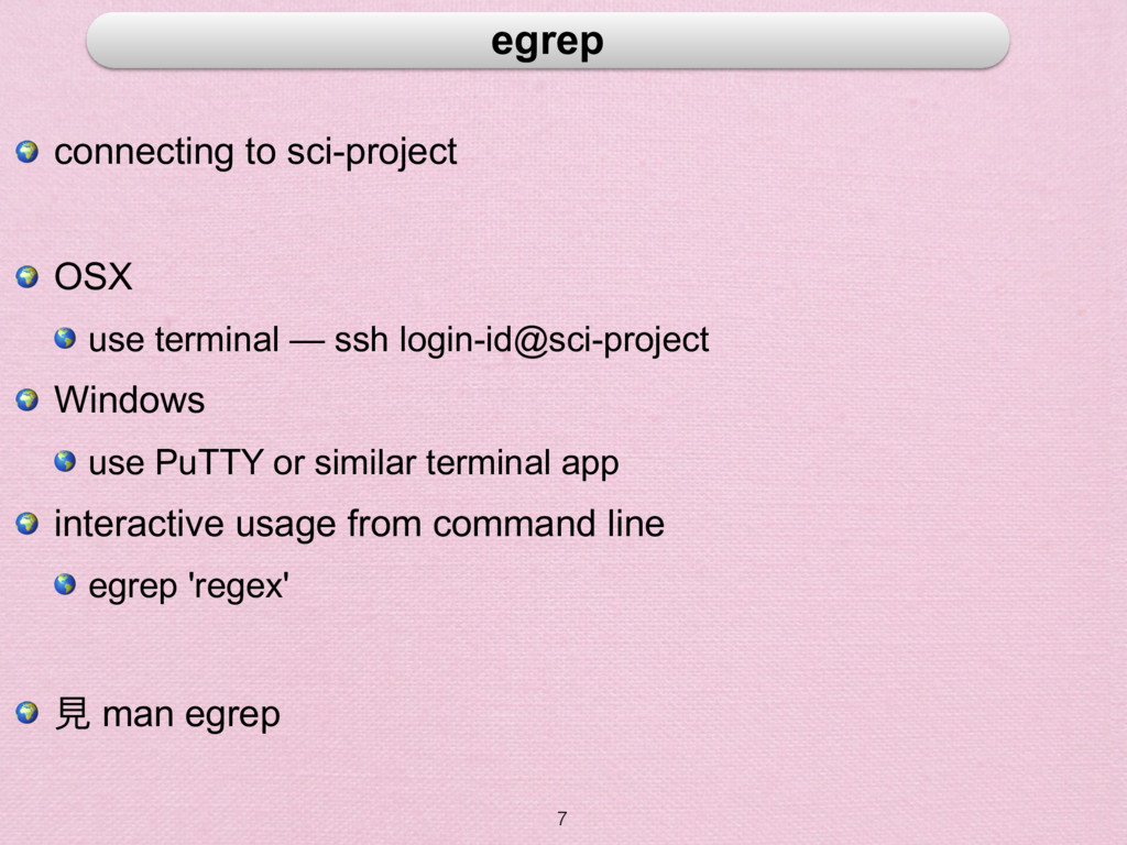 7 egrep  connecting to sci-project  OSX  use te...