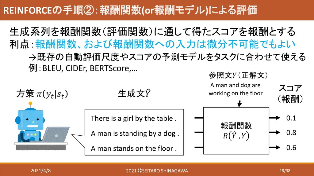 18/38 There is a girl by the table . A man stan...