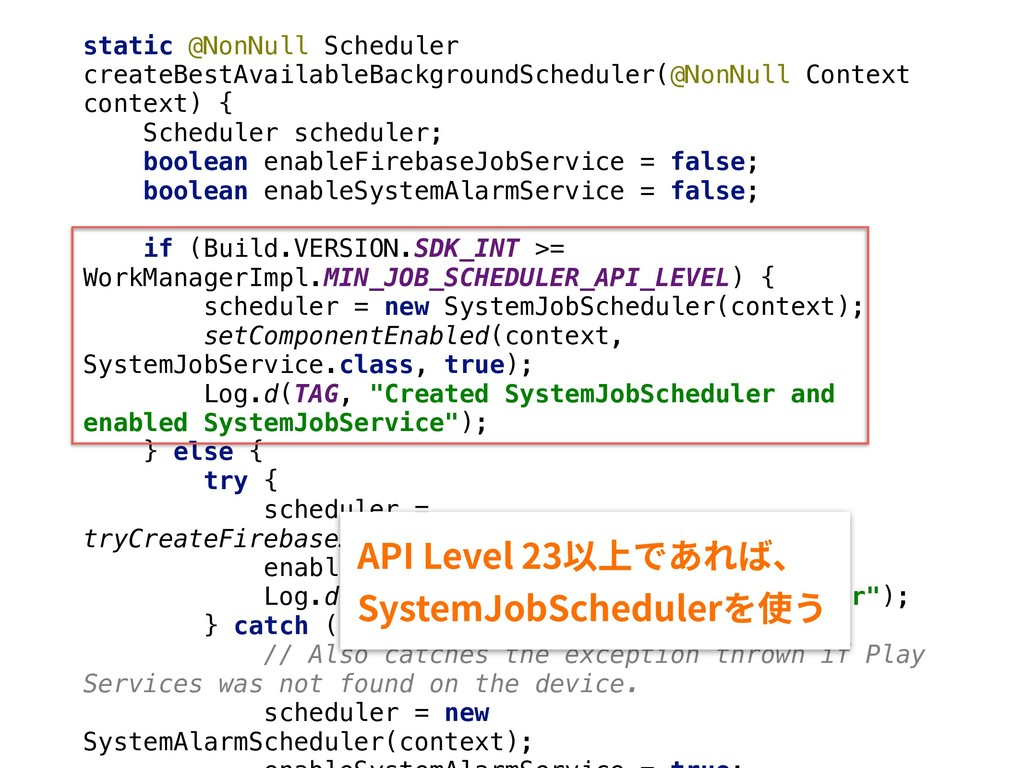 static @NonNull Scheduler createBestAvailableBa...