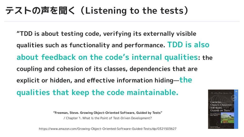 "© 2012-2019 BASE, Inc. 7 ""TDD is about testing ..."