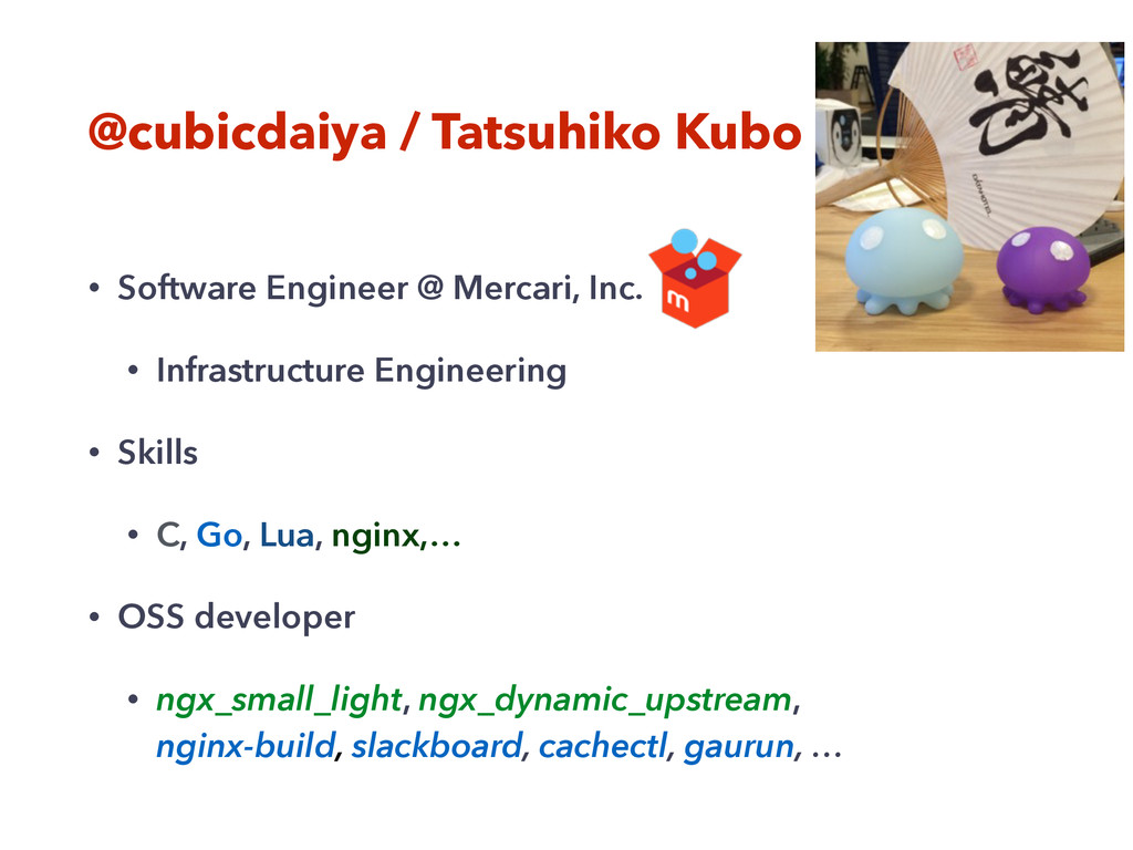 @cubicdaiya / Tatsuhiko Kubo • Software Enginee...