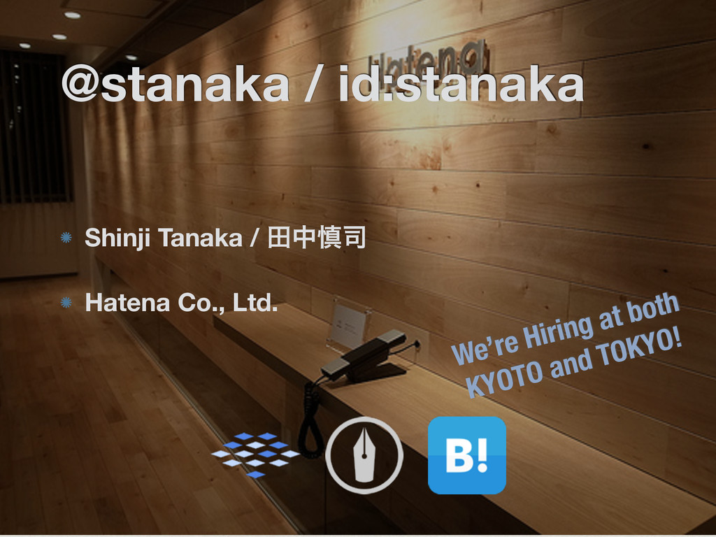 @stanaka / id:stanaka Shinji Tanaka / ాத৻ Hate...