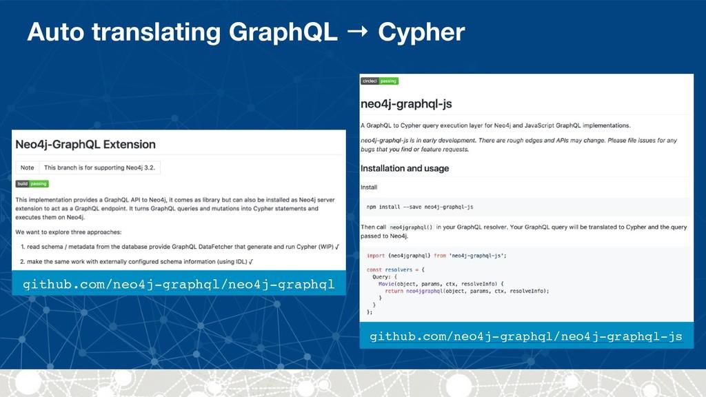 Auto translating GraphQL → Cypher github.com/ne...