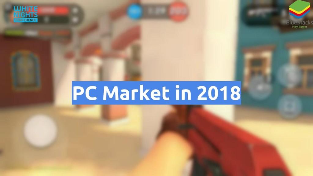 PC Market in 2018