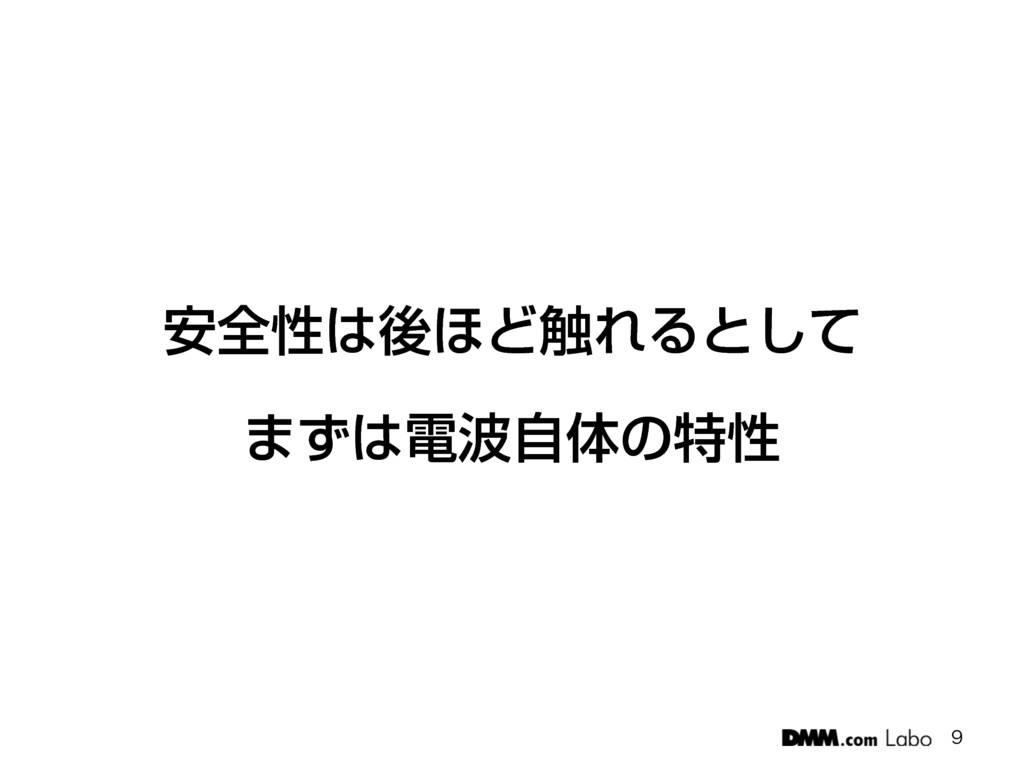 ҆શੑޙ΄Ͳ৮ΕΔͱͯ͠ ·ͣిࣗମͷಛੑ