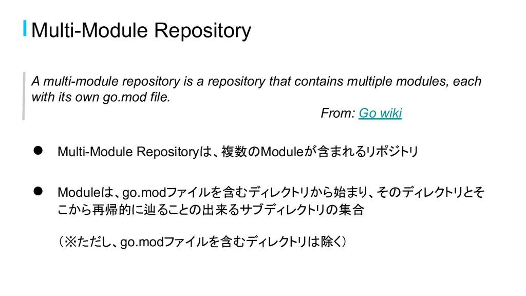 Multi-Module Repository A multi-module reposito...