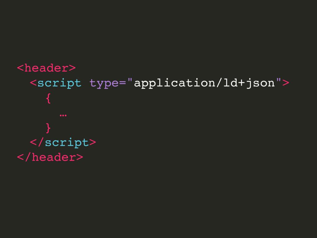 """<header> <script type=""""application/ld+json""""> { ..."""