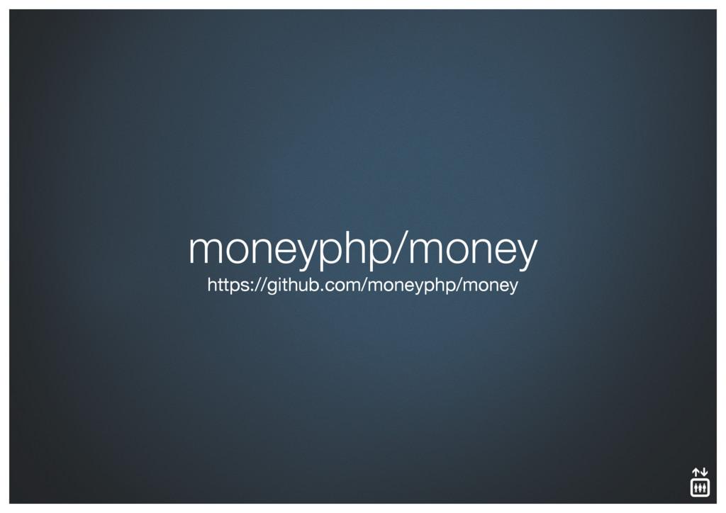 moneyphp/money https://github.com/moneyphp/money