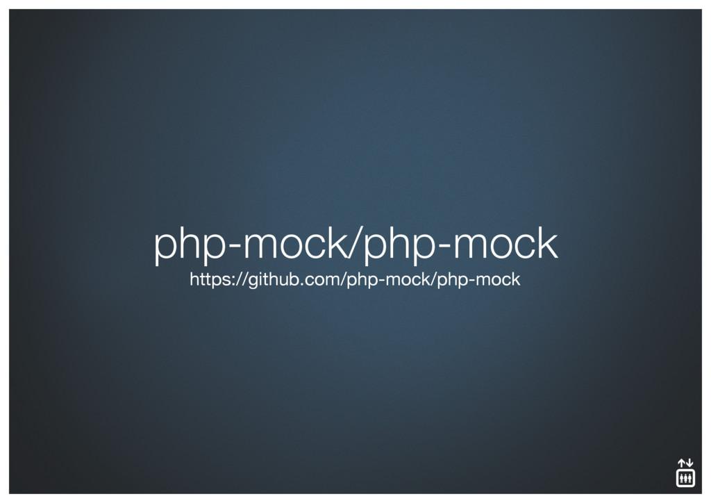 php-mock/php-mock https://github.com/php-mock/p...