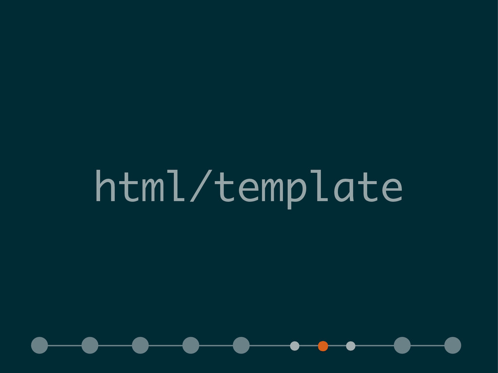 html/template
