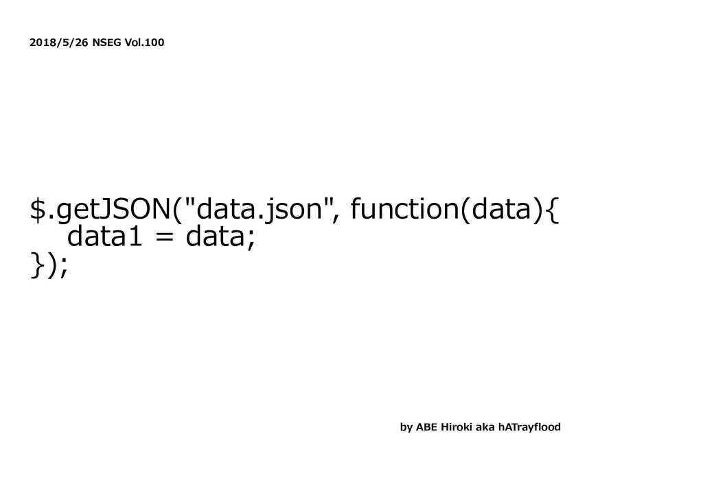 "2018/5/26 NSEG Vol.100 $.getJSON(""data.json"", f..."