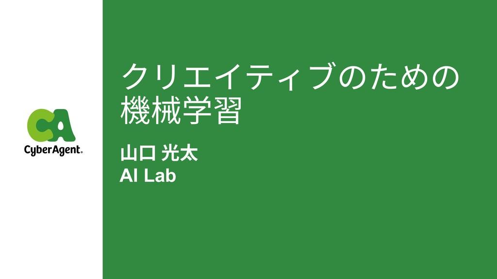 ؠؙٛؕطؔهסג״ס 嚀危㰢綗 㸓 ⩞㜀 AI Lab
