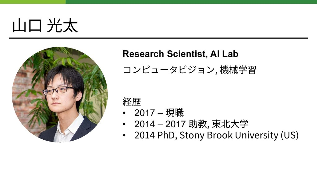 㸓 ⩞㜀 Research Scientist, AI Lab ؤ٤مٖ٭ذلة٘٤嚀危...