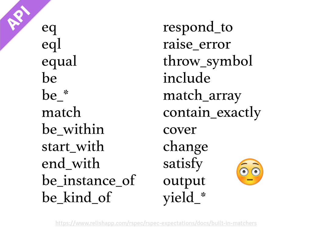 eq eql equal be be_* match be_within start_with...