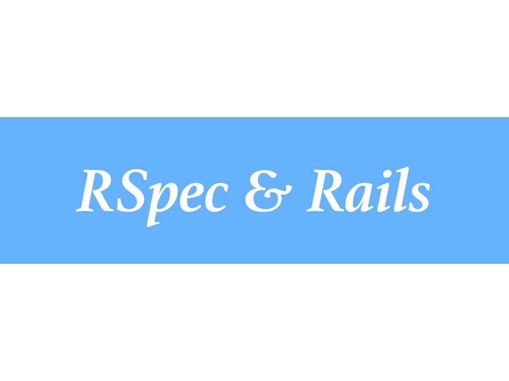 RSpec & Rails