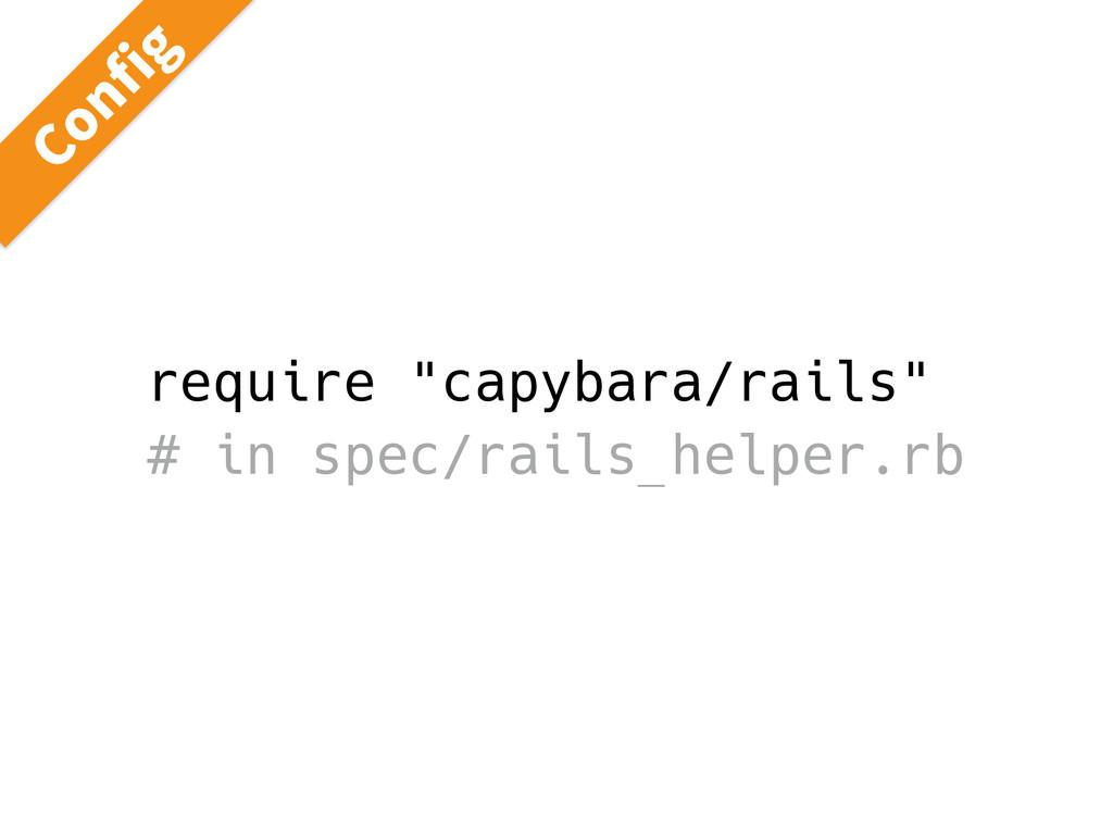 "require ""capybara/rails"" # in spec/rails_helper..."