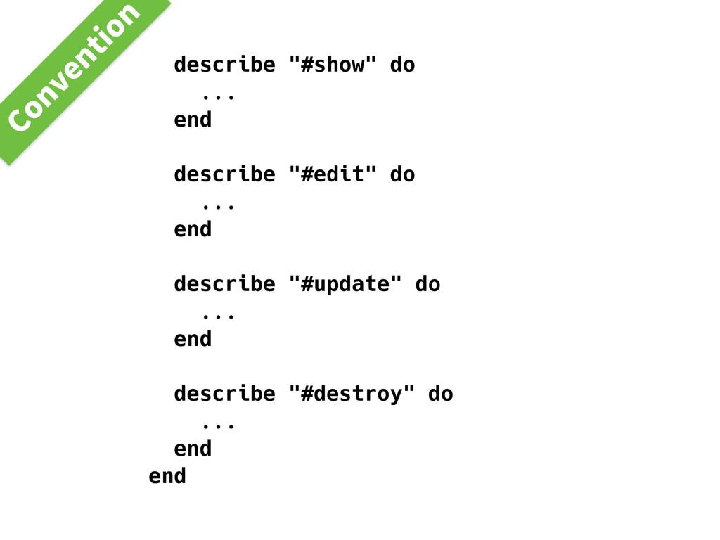 """describe """"#show"""" do ... end describe """"#edit"""" do..."""