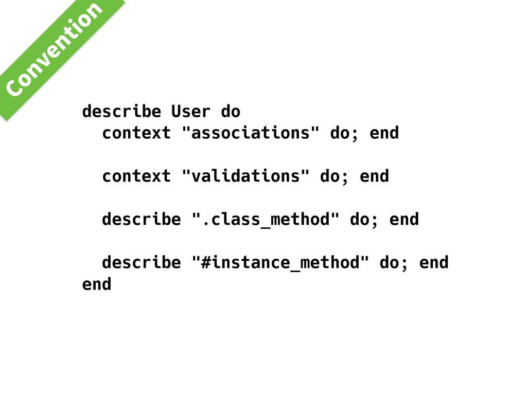 """describe User do context """"associations"""" do; end..."""
