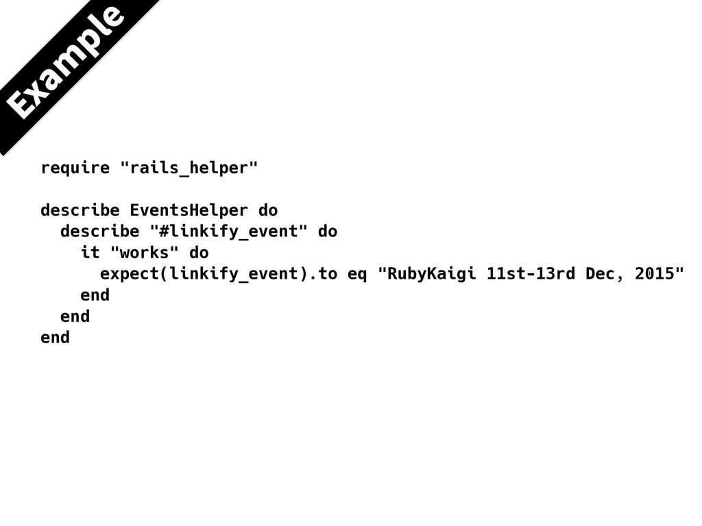 "require ""rails_helper"" describe EventsHelper do..."
